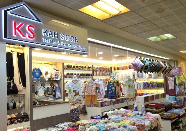 Newly Renovated Tanjong Katong Shop